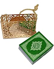Islamic Car Rear Mirror Hanging Decorative Ornament Vehecle Necklace AMN142 Mini Al-Quran in Metal Cage Pendant Ramadan Eid Muslim Gift