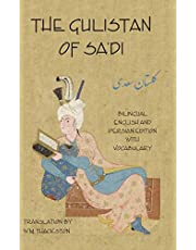 Gulistan (Rose Garden) of Sa'di: Bilingual English and Persian Edition with Vocabulary