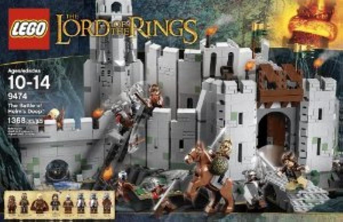 [해외] LEGO (레고) THE LORD OF THE RINGS (로드 오브 더 링) 9474 THE BATTLE OF HELM'S DEEP 블럭 장난감 (병행수입)