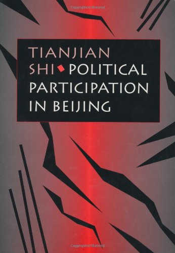 Political Participation in Beijing