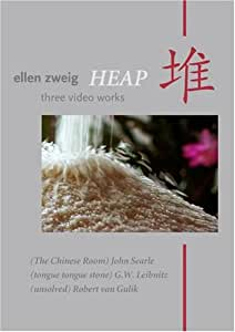 HEAP (Institutional Use)
