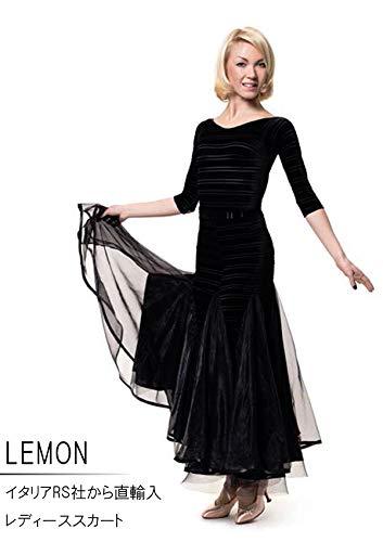 (アールエスアトリエ) RS Atelier 「Lemon」|スカート| 社交ダンス|レッスンウェア|ダンス|レディース|マリグラント|女|女性|ストレッチ B0747L5JWZ  Medium