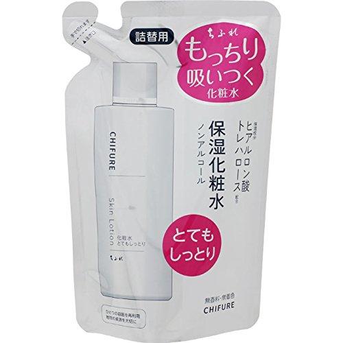 【ちふれ】化粧水 とてもしっとりタイプのサムネイル