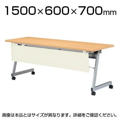 ニシキ工業 スタックテーブル 幅1500×奥行600mm 樹脂パネル付き LFZ-1560P ニューグレー×ダークグレー B0739PH53N ニューグレー×ダークグレー ニューグレー×ダークグレー