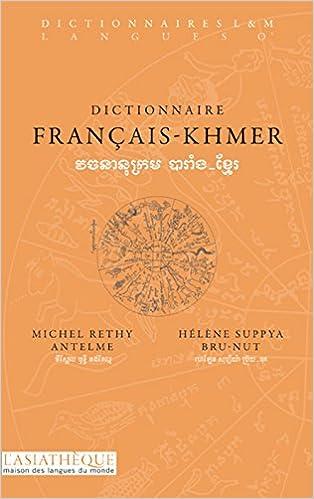 Dictionnaire français-khmer de Michel Rethy Antelme