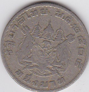 Old coins thailand 1 Baht 1962 coin thai King Rama IX Antiques Collectibles coin Bangkok - Dollar Antique Coins