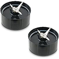 Two Pack of Cross Blades a Spare Replacement Part for Magic Bullet Blender, Juicer and Mixer (Model MB1001)