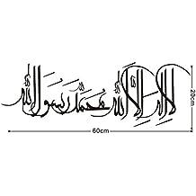 Islamic Wall Stickers Quotes Muslim Arabic Home Decorations Islam Vinyl Decals God Allah Quran Mural Art Home Decor Wallpaper Black12
