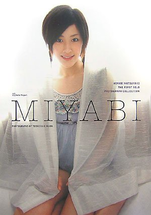 Albums Photo Dvd (MIYABI-Natsuyaki Ya First Solo Photo Album [DVD with] (2007) ISBN: 4048944940 [Japanese Import])