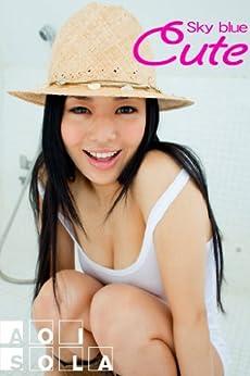 Sora Aoi Photograph Sky blue -cute- (Japanese Edition)