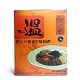 Korean Military MRE Rice 3 Set, Pork, Chicken, Beef