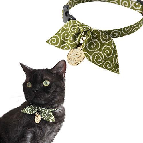 NECO ICHI CATS FIRST Necoichi Ninja Cat Collar