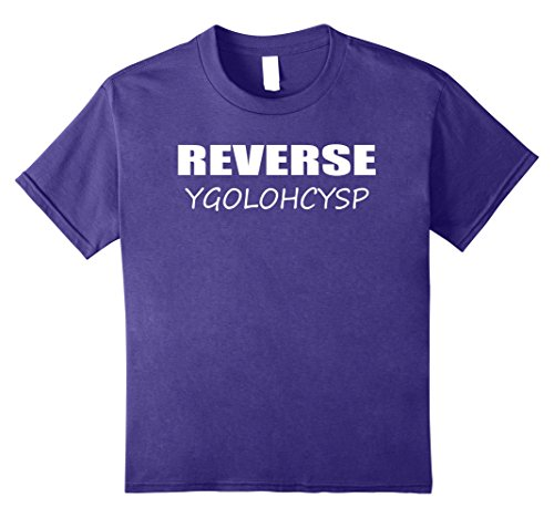 Kids Reverse Psychology T-Shirt - Funny Mind 8 Purple