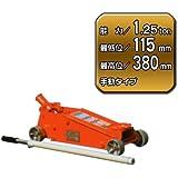 長崎 ガレージジャッキ 1.25ton  NSG-1.25(手動)