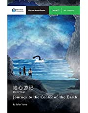 Journey to the Center of the Earth: Mandarin Companion Graded Readers Level 2