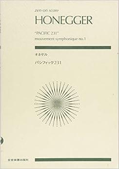 オネゲル:パシフィック231 (zen-on score)
