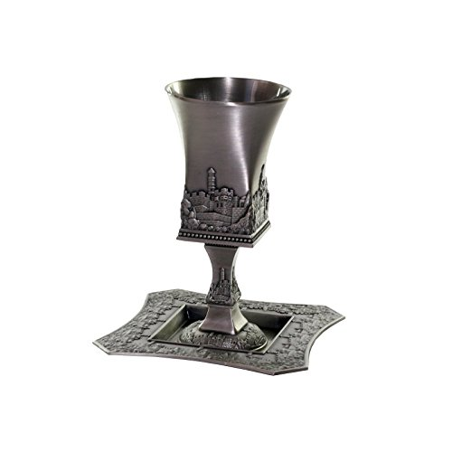 (Kiddush Cup With Leg Jerusalem Pewter Cup: 6