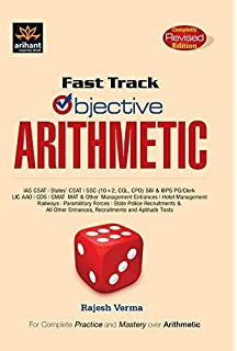 buy fast track objective arithmetic book online at low prices in