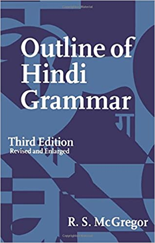 Amazon.com: Outline of Hindi Grammar: With Exercises ...