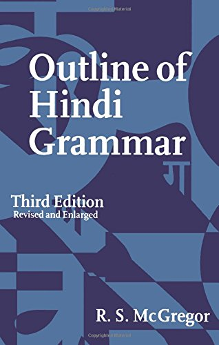 Outline of Hindi Grammar: With Exercises