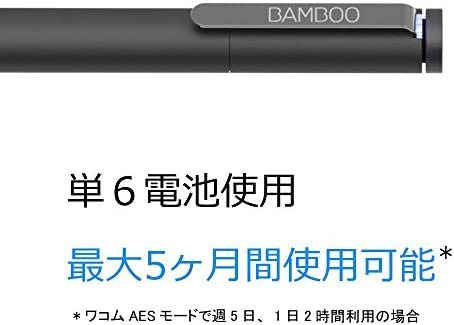 Wacom Bamboo Ink Smart Stylus Black Active Touch Pen Stylus