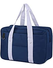 MyLifeUNIT Japanese School Bag, Horizontal Anime High School Bag for Cosplay (Blue)
