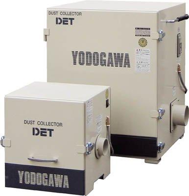 TRUSCO 淀川電機 カートリッジフィルター集塵機(0.4kW) DET400A