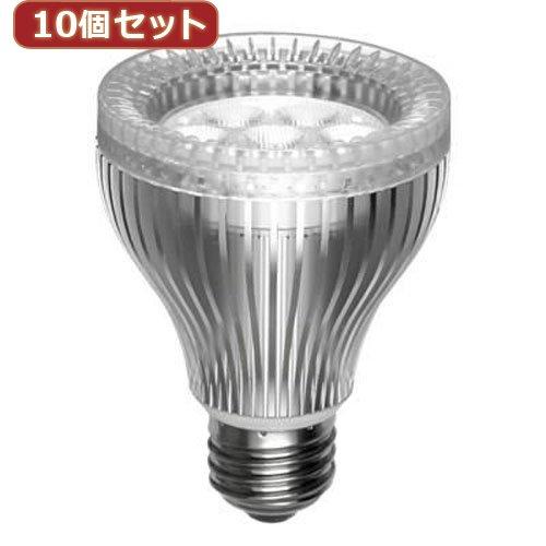 驚きの価格 YAZAWA (10個セット) (10個セット) ビーム形LEDランプ(電球色相当) LDR8LWX10 YAZAWA B078YHPNXJ B078YHPNXJ, リネン ワンピース linen onepiece:017f12ae --- a0267596.xsph.ru