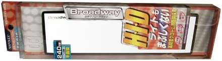 Broadway Rear View Mirror 240mm Flat