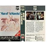 Man of La Mancha (1984) Color