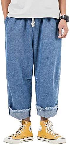 [YYQ-SHOP]メンズ デニムパンツ ゆったり ワイドパンツ デニム シンプル ファッション ロングパンツ カッタオフ おしゃれ ジーンズ 大きいサイズ ストリート系 夏