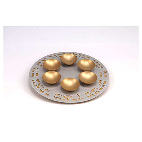 Gold Aluminum Seder Plate with Hebrew Text and Six Bowls