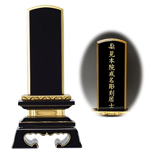 京仏壇はやし 塗り位牌 蓮付春日 6.0寸 【 文字彫り代込み ( 1霊分 ) 】 \u203b文字彫りの上、7~10日でお届けします B00R0PJTFU 6.0寸 6.0寸