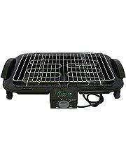 iHome KB-6000 Electric Grills - 1.5 liter