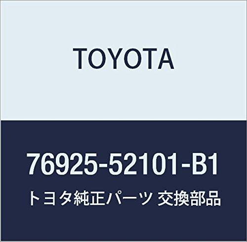 TOYOTA 76925-52101-B1 Side Mudguard Protector