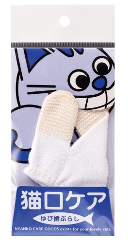 Mind Up cat mouth care finger toothbrush (japan import) …