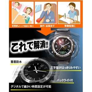 Comolide vibration alarm wristwatch with backlight(black)