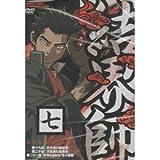 Vol. 7-Kekkaishi