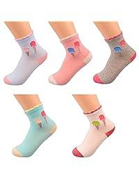 Tandi Kids Girls Cotton Novelty Cats Crew No Seam Socks 5 Pairs Pack
