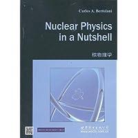 核物理学(英文版)