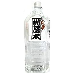 備蓄水 (2L×6本)×2箱