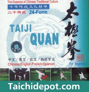 Tai Chi Chuan Short Form, Yang Style (Family) - 24 Forms for Beginner DVD (Taichi Depot)
