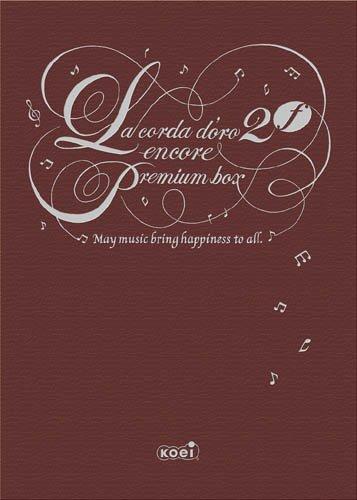 金色のコルダ2f(フォルテ) アンコール トレジャーBOX(「星奏学院入学ガイドブック」、「パヒュームボトル&パヒュームボトルペンダントセット」、「星奏学卒業アルバム」、「贈る言葉CD」同梱) - PSP B002BDTLIG 限定版:トレジャーBOX