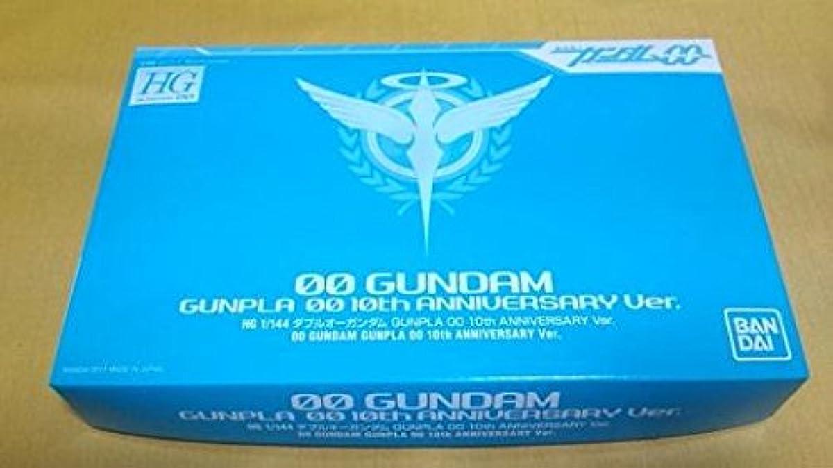 [해외] 1/144 HG GN-0000 더블 O 건담 GUNPLA 00 10TH ANNIVERSARY VER.