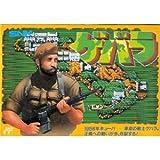FC NES Gebara Famicom JP