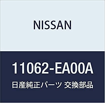 Genuine Nissan Water Outlet Gasket 11062-EA00A