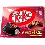 Japanese Kit Kat Hokkaido Red Bean Mini 34.8 G