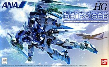 1/144 HG GN-0000+GNR-010 ダブルオーライザー ANA オリジナルカラーVer.「機動戦士ガンダム00」