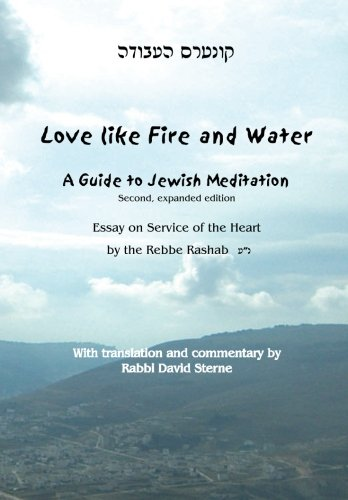 love-like-fire-and-water-a-guide-to-jewish-meditation