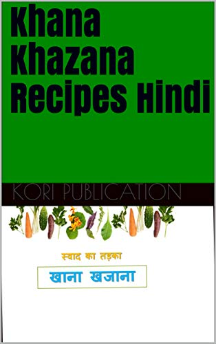 Khana Khazana  Recipes Hindi: स्वाद का तड़का (milenium Book 2018) by KoRi Publication